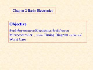 Chapter 2 Basic Electronics