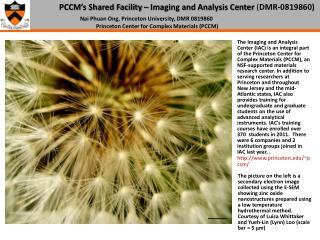 PCCM's Shared Facility – Imaging and Analysis Center ( DMR-0819860)