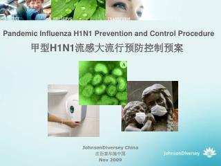甲型 H1N1 流感大流行预防控制预案