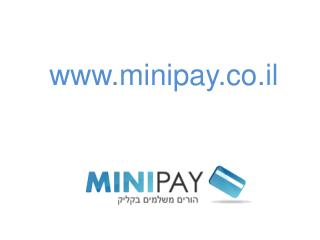 minipay.co.il