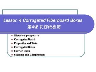 Lesson 4 Corrugated Fiberboard Boxes 第 4 课 瓦楞纸板箱