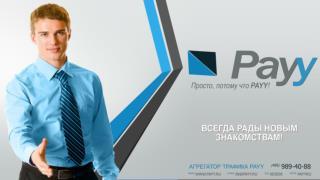 presentation-payy