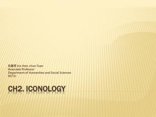 CH2.  ICONOLOGY