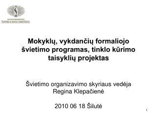 Mokyklų, vykdančių formaliojo švietimo programas, tinklo kūrimo taisyklių projektas