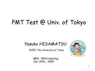 PMT Test @ Univ. of Tokyo