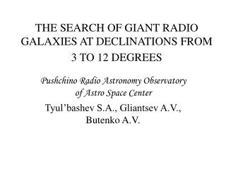 THE SEARCH OF GIANT RADIO GALAXIES AT DECLINATIONS FROM 3 TO 12 DEGREES