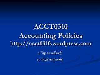 ACCT0310  Accounting Policies acct0310.wordpress