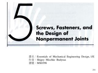 書名: Essentials  of  Mechanical  Engineering  Design, 1/E 作者:Shigey  Mischke  Budynas 書號:MX0398