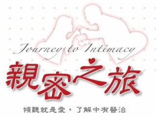 台灣離婚率僅低於美國,卻是亞洲離婚率最高的國家