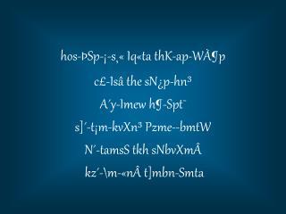 hos- Þ Sp-¡-s¸« Iq«ta thK-ap-WÀ¶p c£-Isâ the sN¿p-hn³ A´y-Imew h¶-Spt¯ s]´-t¡m-kvXn³ Pzme--bmtW