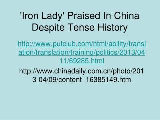 'Iron Lady' Praised In China Despite Tense History