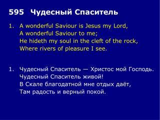 1.A wonderful Saviour is Jesus my Lord, A wonderful Saviour to me;
