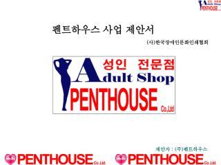 ( 사 ) 한국장애인문화인쇄협회