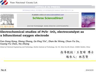 指導教授 : 王聖璋 博士 報告人 : 林恩賢