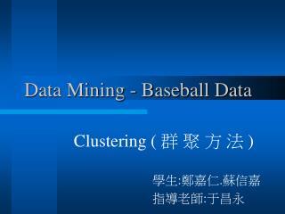Data Mining - Baseball Data