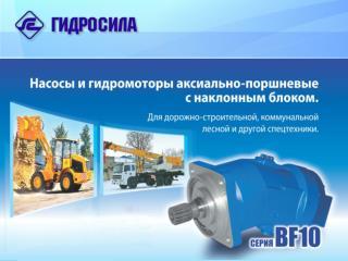 Производство организовано по принципам Lean Manufacture (Бережливого производства).