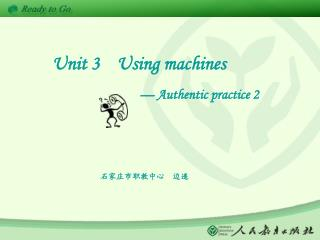 Unit 3 Using machines