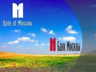 Анализ деятельности ОАО Акционерного коммерческого банка «БанкМосквы»