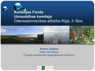 Kohēzijas Fonda Uzraudzības komiteja Ūdenssaimniecības attīstība Rīgā, 3. fāze.