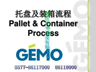 托盘及装箱流程 Pallet & Container Process