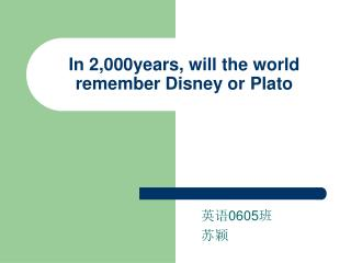 In 2,000years, will the world remember Disney or Plato