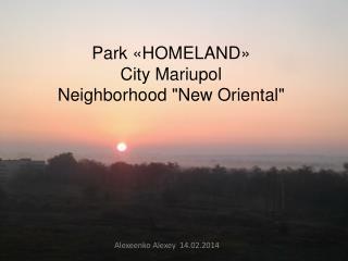 "Park «HOMELAND » City Mariupol Neighborhood ""New Oriental"""