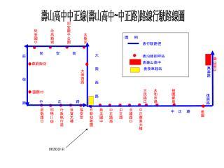 壽山高中中正線 ( 壽山高中 ~ 中正路 ) 路線行駛路線圖
