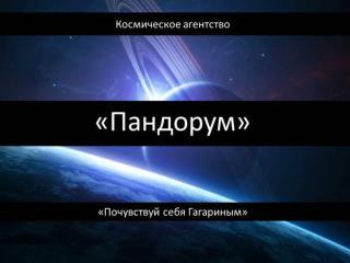 4365e3b3-0669-4307-94ba-19f2e2f1ff39