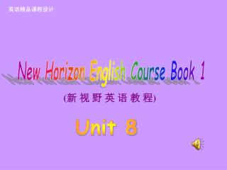 New Horizon English Course Book 1