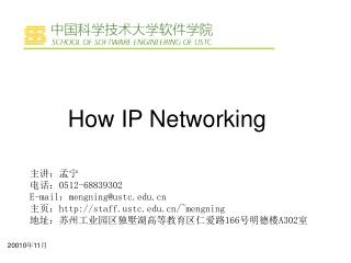 How IP Networking