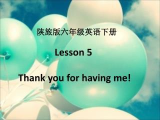 陕旅版六年级英语下册