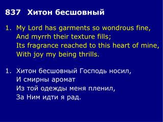 1.	My Lord has garments so wondrous fine, 	And myrrh their texture fills;