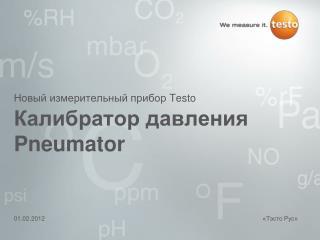 Калибратор давления Pneumator