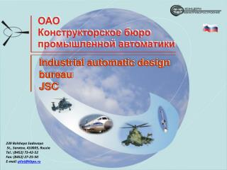 Industrial automatic design bureau JSC