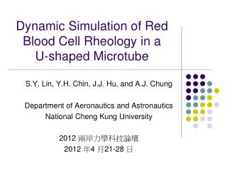 Dynamic Simulation of Red Blood Cell Rheology in a U-shaped Microtube