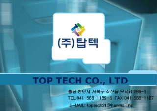 TOP TECH CO., LTD