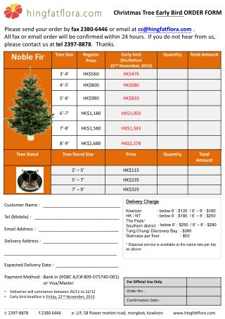 Christmas Tree  Early Bird  ORDER FORM