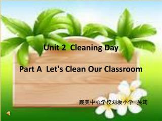 Unit 2  Cleaning Day Part A  Let's Clean Our Classroom 霞美中心学校刘坂小学 吴筠