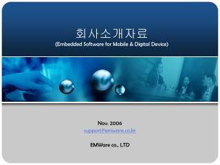 회사소개자료 (Embedded Software for Mobile & Digital Device)