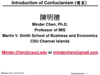 Introduction of Confucianism ( 儒家 )