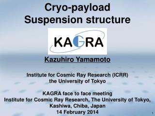 Kazuhiro Yamamoto Institute for Cosmic Ray Research (ICRR) the University of Tokyo