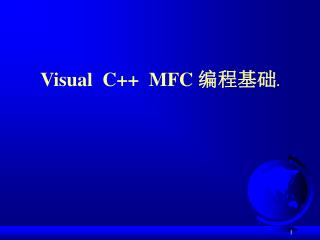 Visual  C++  MFC  编程基础 .