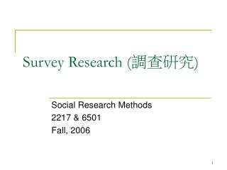 Survey Research ( 調查研究 )