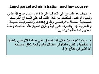Land parcel administration and law course