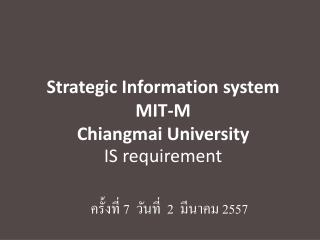 Strategic Information system MIT-M Chiangmai University IS requirement