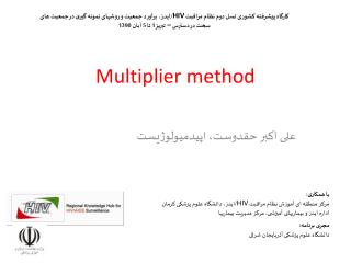 Multiplier method