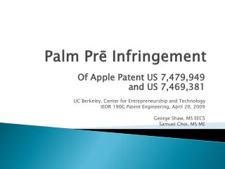 Palm  Prē  Infringement