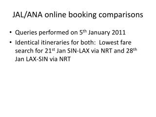 JAL/ANA online booking comparisons