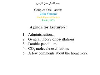 Coupled Oscillations Zain Yamani Saudi Physical Society Rabi-I, 1433