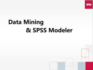 Data Mining  &  SPSS  Modeler